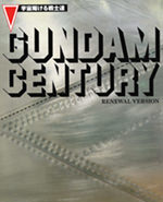 GUNDAM CENTURY RENEWAL VERSION